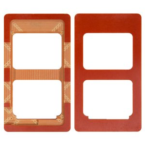 LCD Module Mould for Meizu MX2 Cell Phone, (for glass gluing )
