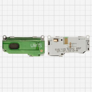 Buzzer for Sony Ericsson K790, K800, K810 Cell Phones, (with antenna)