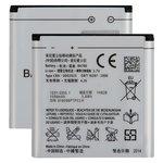 Batería BA700 puede usarse con Sony C1503 Xperia E, Li-ion, 3.7 V, 1500 mAh