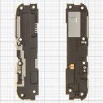 Timbre puede usarse con Xiaomi Redmi 4X, en marco, con antena