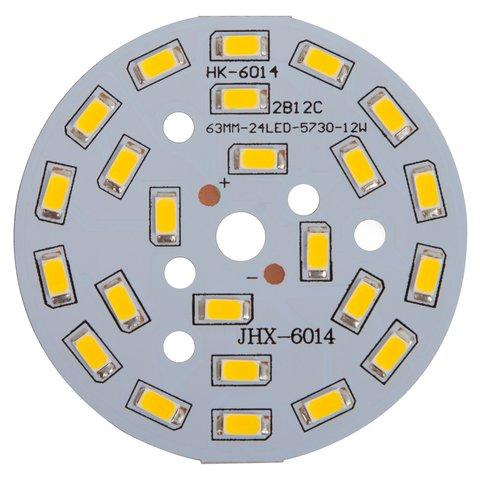 Плата зі світлодіодами 12 Вт теплий білий, 1440 лм, 63 мм