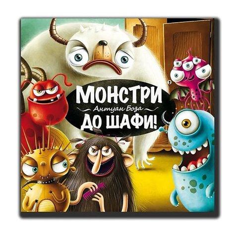 Настольная игра Granna Монстры, в шкаф!